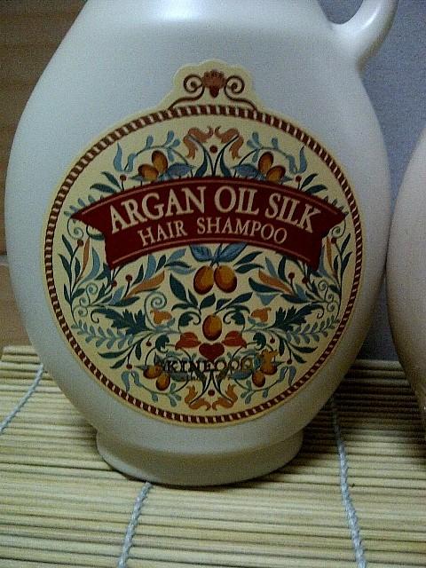 Argain Oil Silk Shampoo (Php845.00)